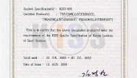 Cтена сертификатов компании STEX