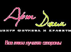 Арт Джем