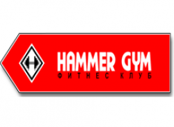 Hammer Gym