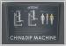 Силовой тренажер для нижней части тела: STSU-07  Подтягивание/отжимание с помощью