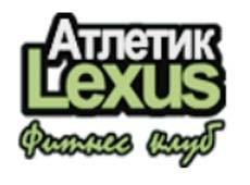 Lexus - Атлетик