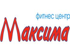 Максима