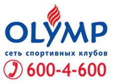 Олимп (Кондратьевский)