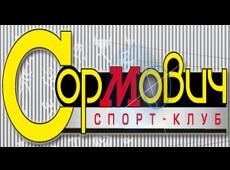 Сормович